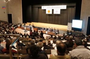 ☆社会福祉大会2
